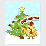 Cartão do ano novo feliz Galo dos desenhos animados com a árvore dos hristmas do  de Ñ Galo Ilustração do vetor Fotos de Stock Royalty Free