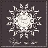 Cartão do convite Fotografia de Stock Royalty Free