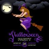 Cartão do convite do partido de Halloween Fotos de Stock