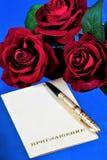Cartão do convite em um fundo de rosas vermelhas Convite ao evento significativo festivo do Natal, ano novo, casamento, foto de stock