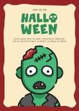 Cartão do convite do zombi ilustração stock