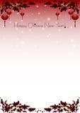 Cartão do cumprimento do feriado ao ano novo chinês Imagens de Stock Royalty Free