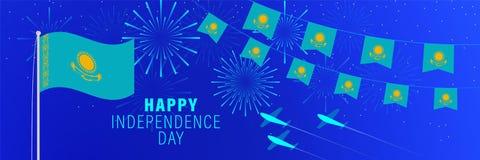 Cartãodo Dia da Independência de dezembro 16 Cazaquistão Fundo da celebração com fogos de artifício, bandeiras, mastro de bandei ilustração stock