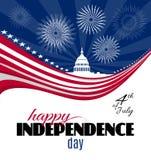 Cartão do Dia da Independência ou molde feliz do cartaz Fotografia de Stock Royalty Free