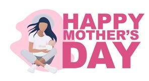 Cartão do dia da mãe ou molde feliz da bandeira com mamã nova e um bebê Ilustração na moda do vetor do dia da mãe imagem de stock royalty free