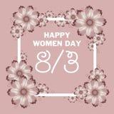 Cartão do dia das mulheres ilustração do vetor