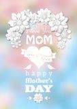 cartão do dia de mãe, texto branco no fundo borrado Fotografia de Stock Royalty Free