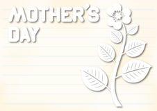 Cartão do dia de mães Fotografia de Stock