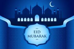 Cartão do Eid-Al-fitr Imagem de Stock