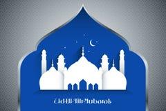 Cartão do Eid-Al-fitr Foto de Stock