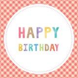 Cartão do feliz aniversario com texto colorido da aquarela Foto de Stock Royalty Free