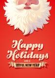 Cartão do feriado Imagens de Stock Royalty Free