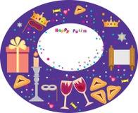 Cartão do feriado de Purim Fotografia de Stock