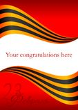 Cartão do feriado no defensor do dia da pátria Fevereiro 23 Imagens de Stock Royalty Free