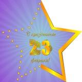 Cartão do feriado para cumprimentar com o 23 de fevereiro ou o 9 de maio Fotos de Stock