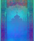 Cartão do kareem de Ramadan ilustração do vetor