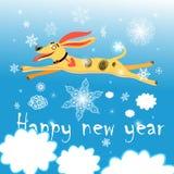 Cartão do Natal com um cão engraçado Fotografia de Stock Royalty Free