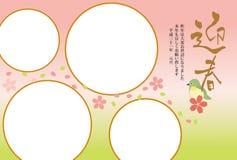 Cartão 2019 do ` s do ano novo Cherry Blossoms e rouxinol Frame da foto ilustração do vetor