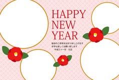 Cartão 2019 do ` s do ano novo Quadro bonito da foto da camélia ilustração stock