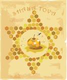 Cartão do tova de Shana no papel velho Imagem de Stock