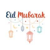 Cartão do vetor de Eid Mubarak Fotos de Stock