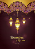 Cartão do vetor para o cumprimento de Ramadan Kareem Imagem de Stock