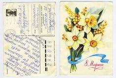 Cartão do vintage 8 de março A URSS Imagem de Stock Royalty Free