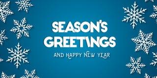 Cartão dos cumprimentos da estação e do ano novo feliz ilustração do vetor