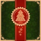 Cartão elegante do ano novo do Natal do vintage Fotos de Stock