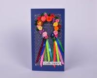Cartão feito a mão no estilo étnico ucraniano Imagem de Stock Royalty Free