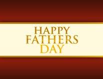 Cartão feliz da ilustração do dia de pais Imagem de Stock