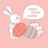 Cartão feliz da Páscoa; cartaz; com bonito; coelho e ovos doces Imagem de Stock
