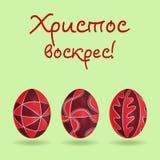 Cartão feliz da Páscoa Grupo de ovos coloridos com o ornamento popular ucraniano Testes padrões diferentes em cada um Ícones do v Fotografia de Stock