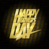 Cartão feliz do cartaz do dia de pais com contexto dourado do texto e do aço ilustração stock