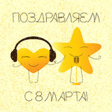 Cartão feliz do 8 de março no russo Imagens de Stock