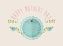 Cartão feliz do dia de mães do vintage ilustração royalty free