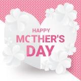 Cartão feliz do dia do ` s da mãe na equipe doce - o texto cor-de-rosa com Livro Branco floresce no papel do coração Ilustração d ilustração royalty free