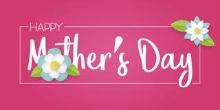 Cartão feliz do dia do ` s da mãe Imagem de Stock