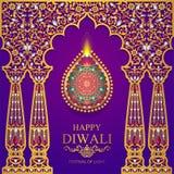 Cartão feliz do festival de Diwali ilustração stock
