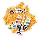 Cartão feliz do Hanukkah do origâmi colorido no fundo do brilho do ouro Fotografia de Stock Royalty Free
