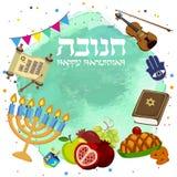 Cartão feliz do Hanukkah do origâmi colorido no fundo azul ilustração royalty free