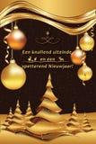 Cartão holandês com desejos para o fim do ano Fotografia de Stock Royalty Free