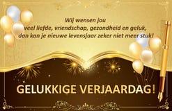 Cartão holandês do aniversário, também para a cópia ilustração stock