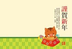 Cartão japonês do ano novo Javali bonito dos desenhos animados ilustração do vetor