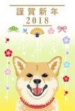 Cartão japonês 2018 do ano novo - opinião dianteira do close-up da cara do inu de Shiba ilustração do vetor