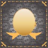 Cartão luxuoso do convite Fotos de Stock
