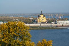 Cartão a Nizhny Novgorod Rússia Foto de Stock