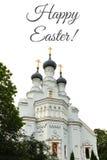 Cartão para a catedral do wirh da Páscoa do deus de Vladimir Icon Of Mother Of em Kronstadt, Rússia Imagens de Stock
