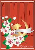 Cartão para o feriado da mola e do trabalho mayday Foto de Stock