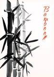 Cartão pintado do sumi-e tinta de bambu Imagens de Stock Royalty Free